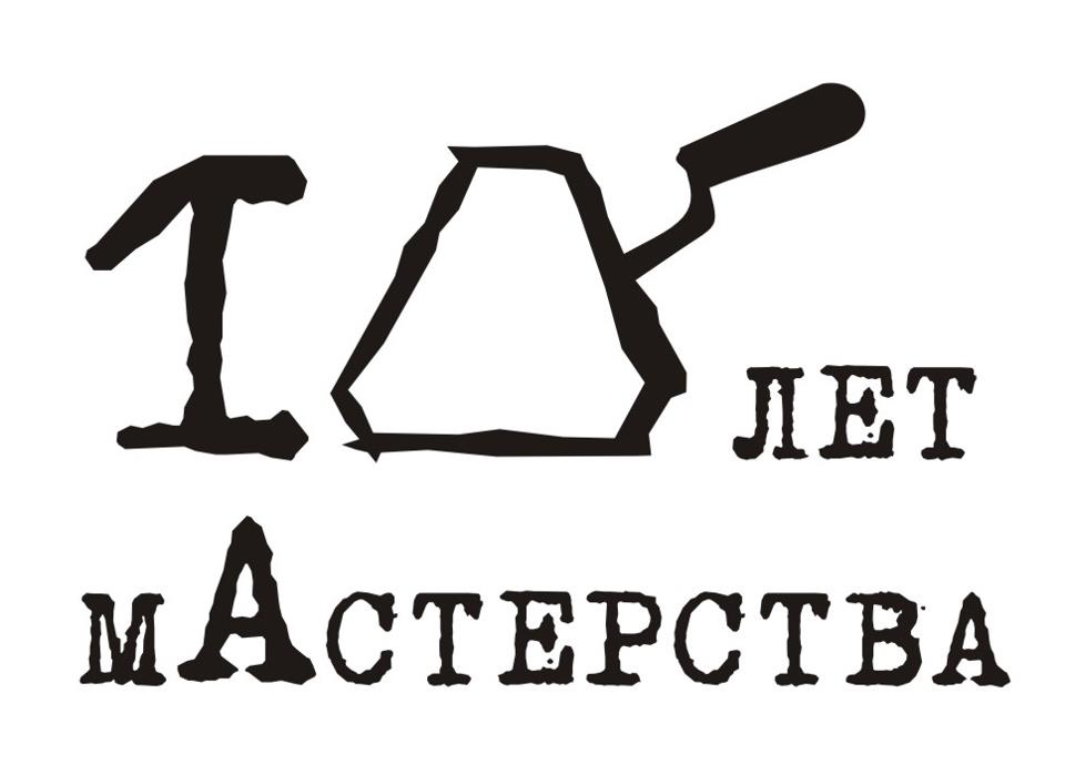 мАстерская ОП-позиция