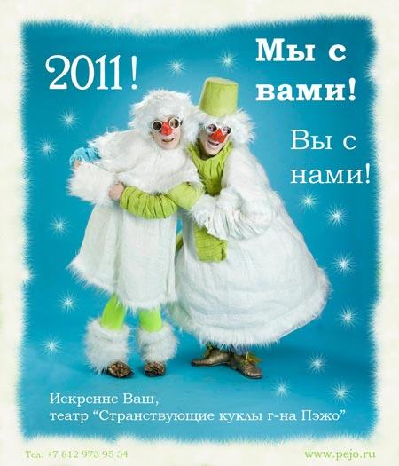 Свадьба в России и  за границей
